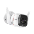 tp link tapo c310 full hd wifi outdoor camera photo