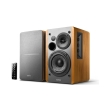 edifier r1280db bluetooth powered bookshelf speakers brown photo