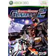 dynasty warriors gundam 2 photo